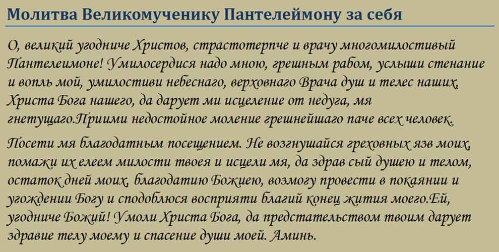 парламента расположено молитва от отравления на фото бескрайних степных