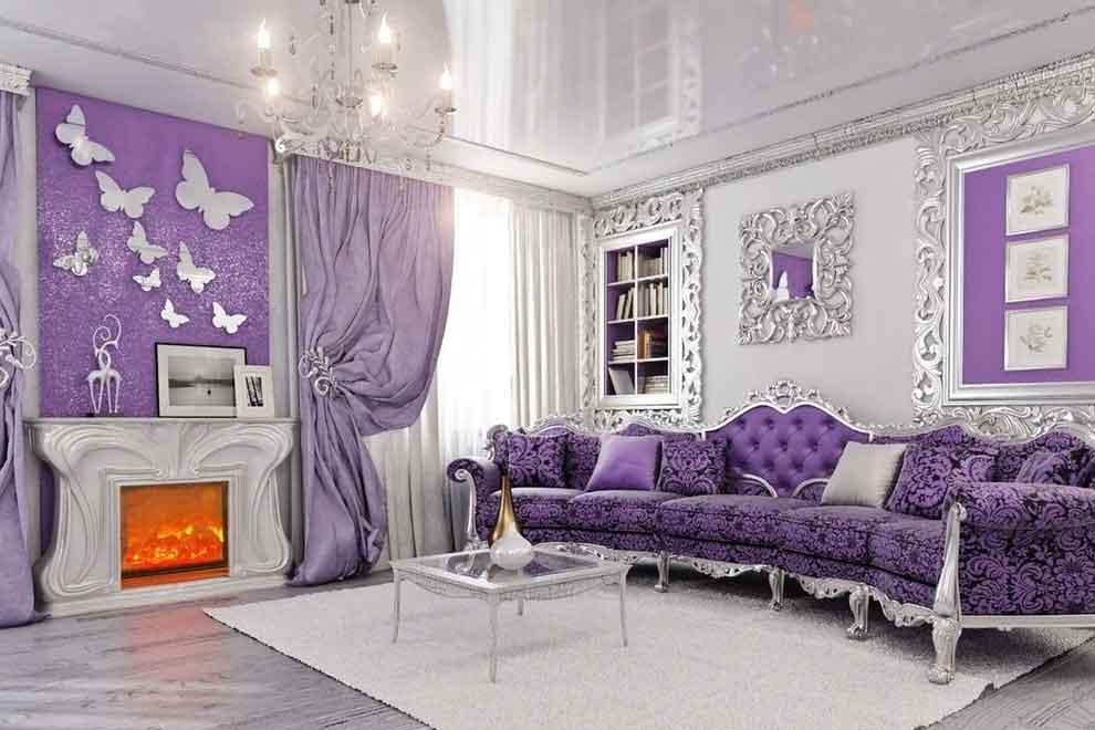 Фиолетовый в гостинной