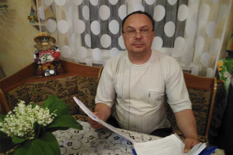 Психолог Беспалов В. В.