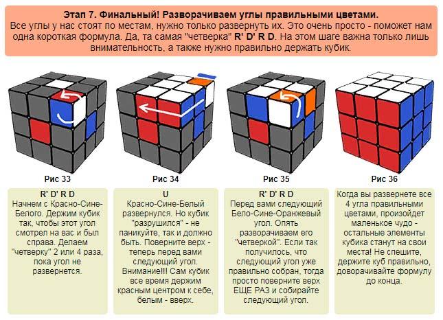 Кубик 9