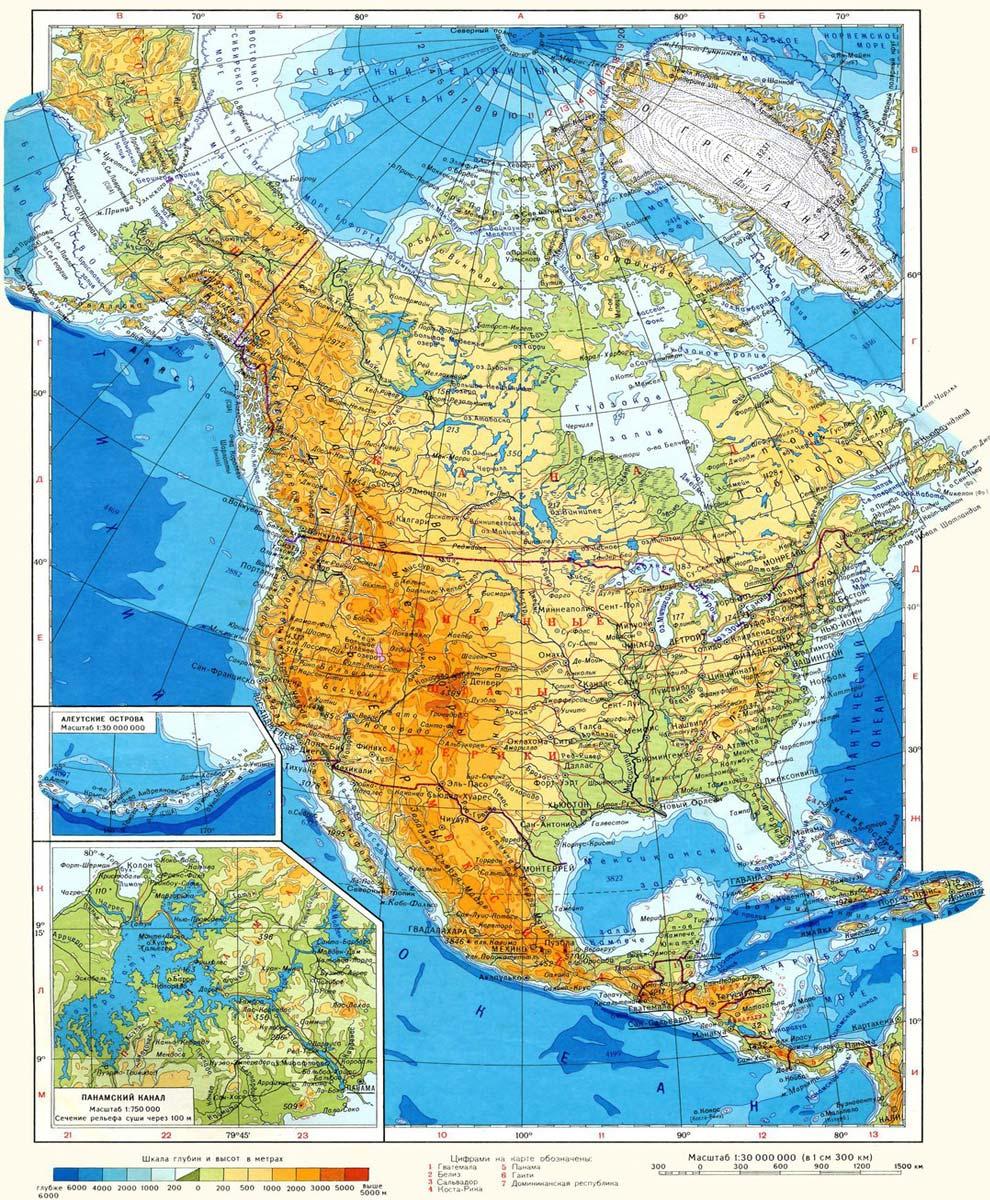 Материк Северная Америка