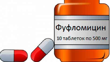 Фуфломицин в таблетках