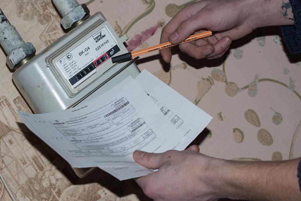 Показания газового счетчика