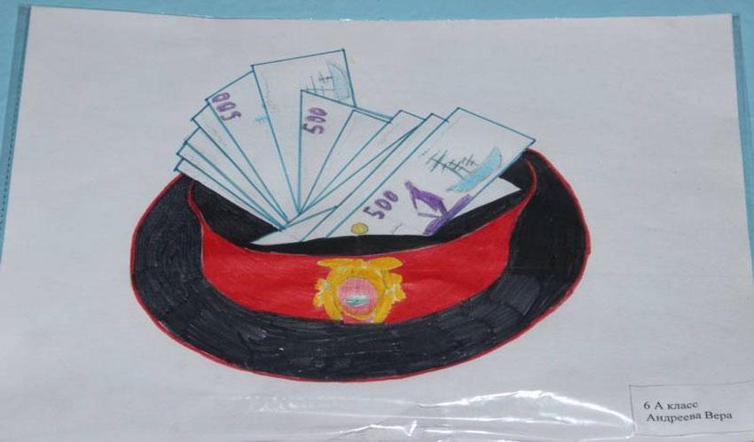 Детский рисунок на тему мы против коррупции