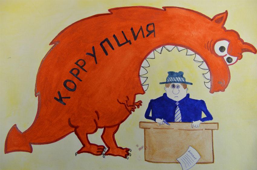 Дети против коррупции рисунки