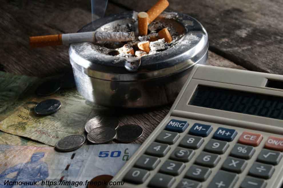 Калькулятор курильщика