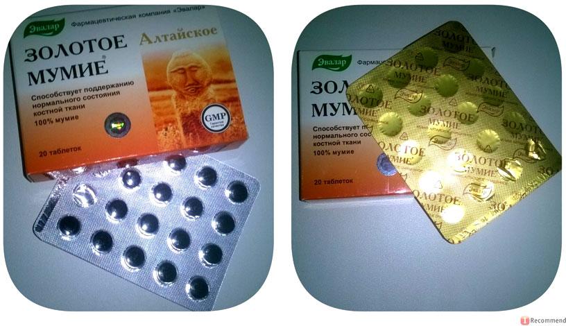 Мумие в таблетках: что это такое, что лечит, применение, инструкция