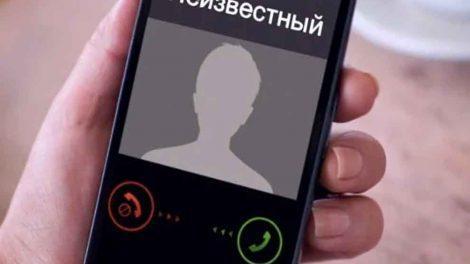 Определить регион по номеру мобильного телефона и оператора бесплатно