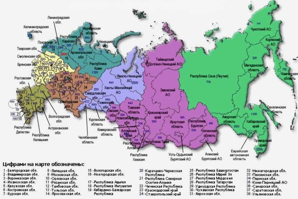 Численность населения России по регионам на 2020 год