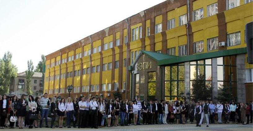 ВЭПИ - Воронеж-Урюпинск - первый выпуск психологов в Урюпинском филиале в 2002 году - Беспалов Влад