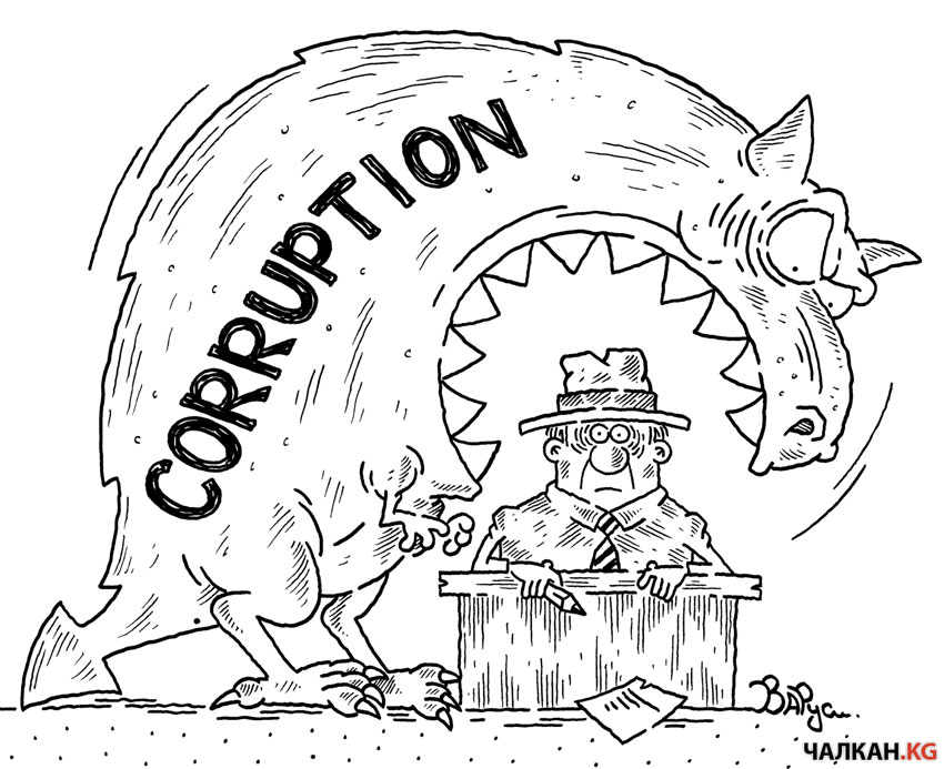 Фото и лицо коррупции