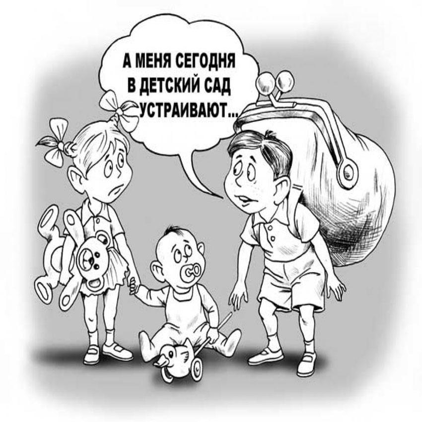 "Карикатура по теме: ""Борьба против коррупции"""