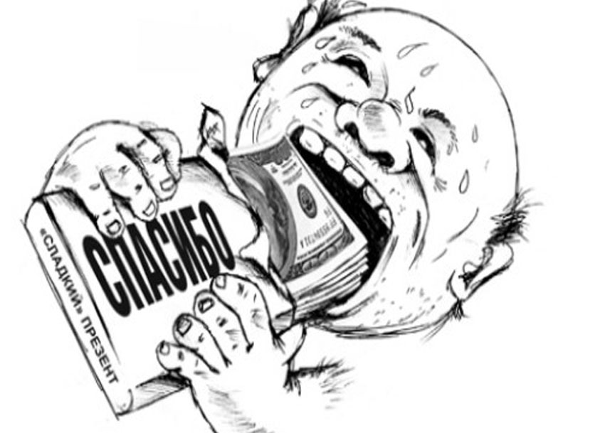Карикатуры на тему коррупции про чиновников глазами детей и молодёжи
