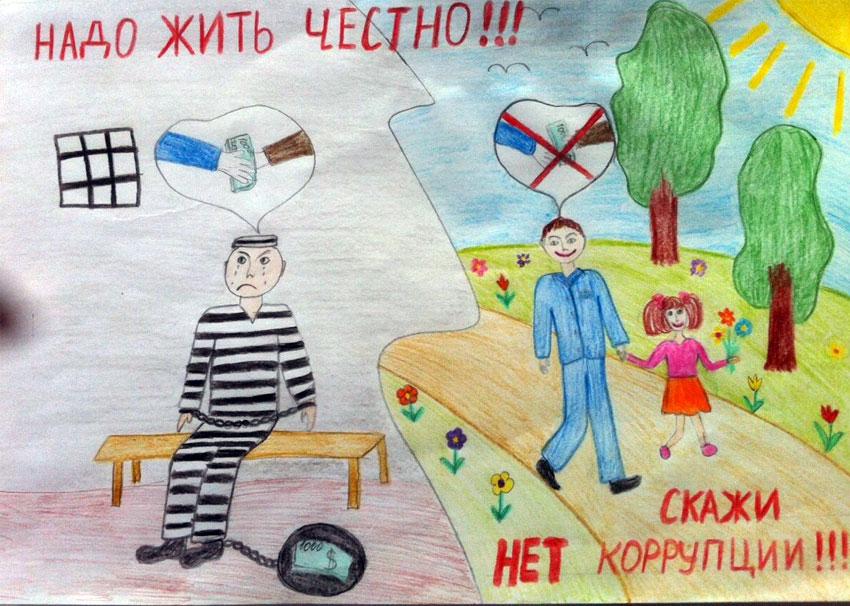 Картинка-карикатура на тему против коррупции
