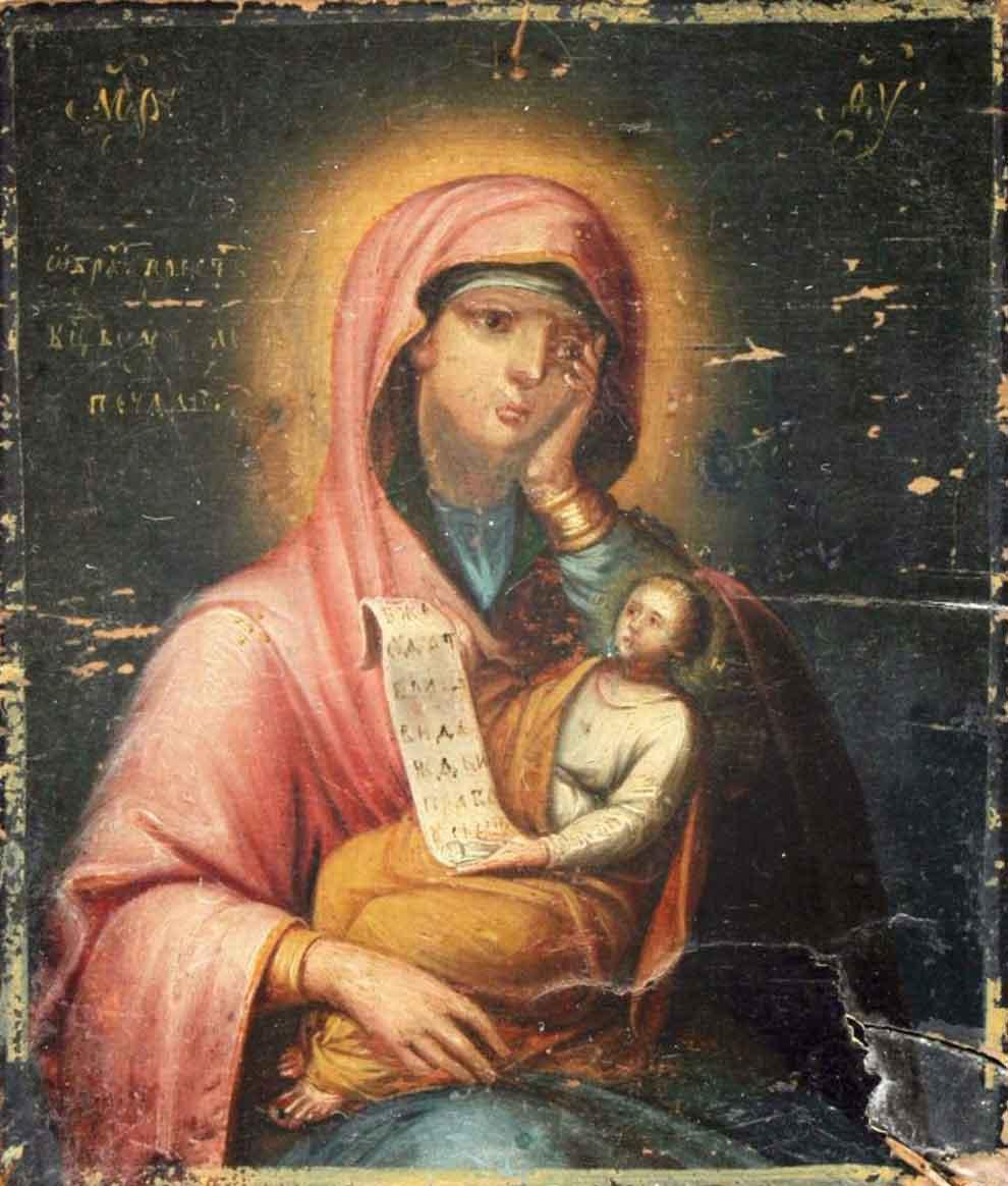 Икона Утоли моя печали история происхождения