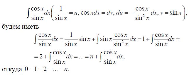 Логические задачи по занимательной математике на олимпиаду